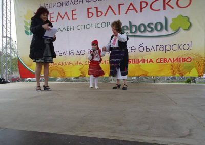 parvi nacionalen festival